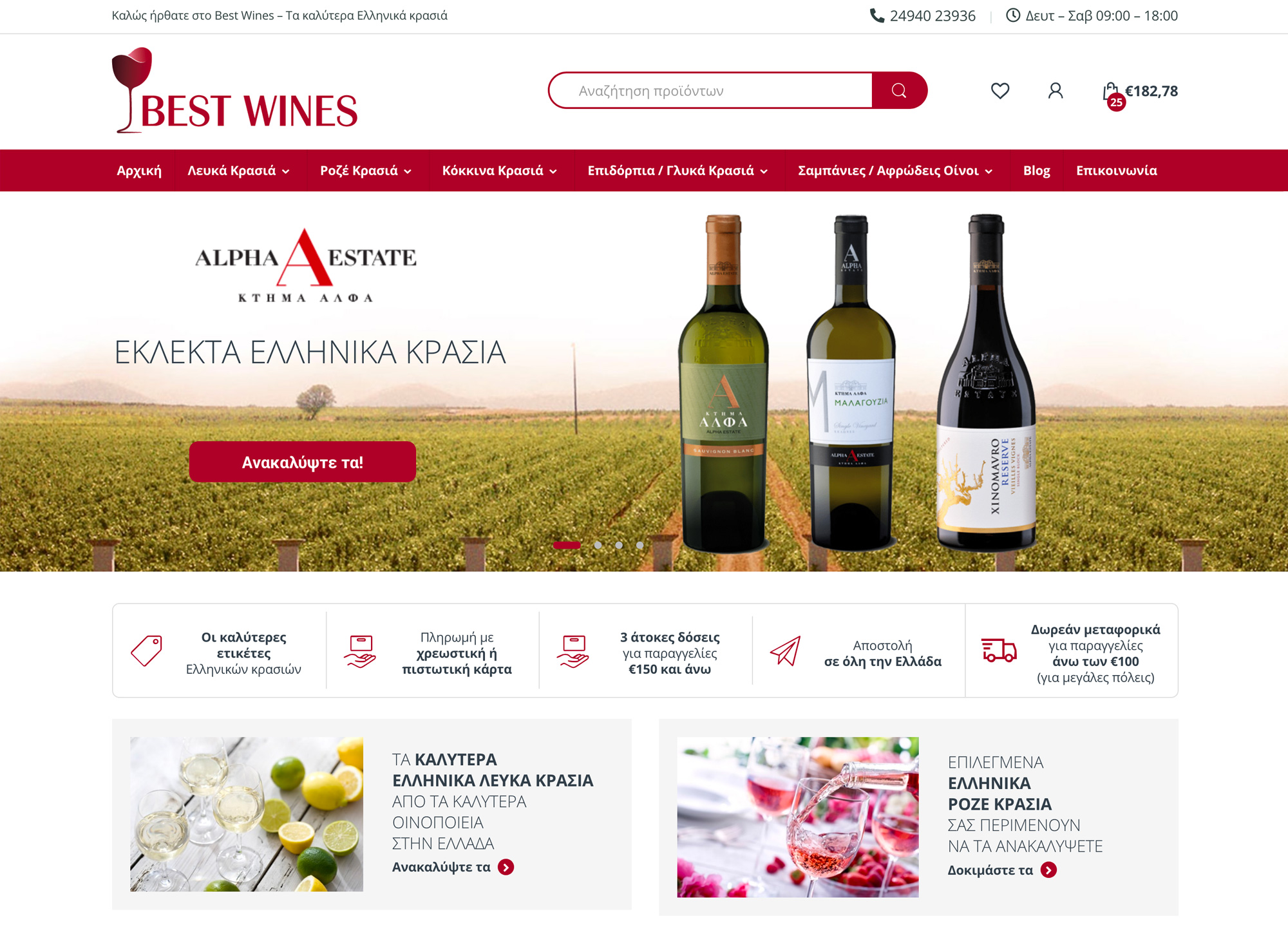 Best Wines eshop development