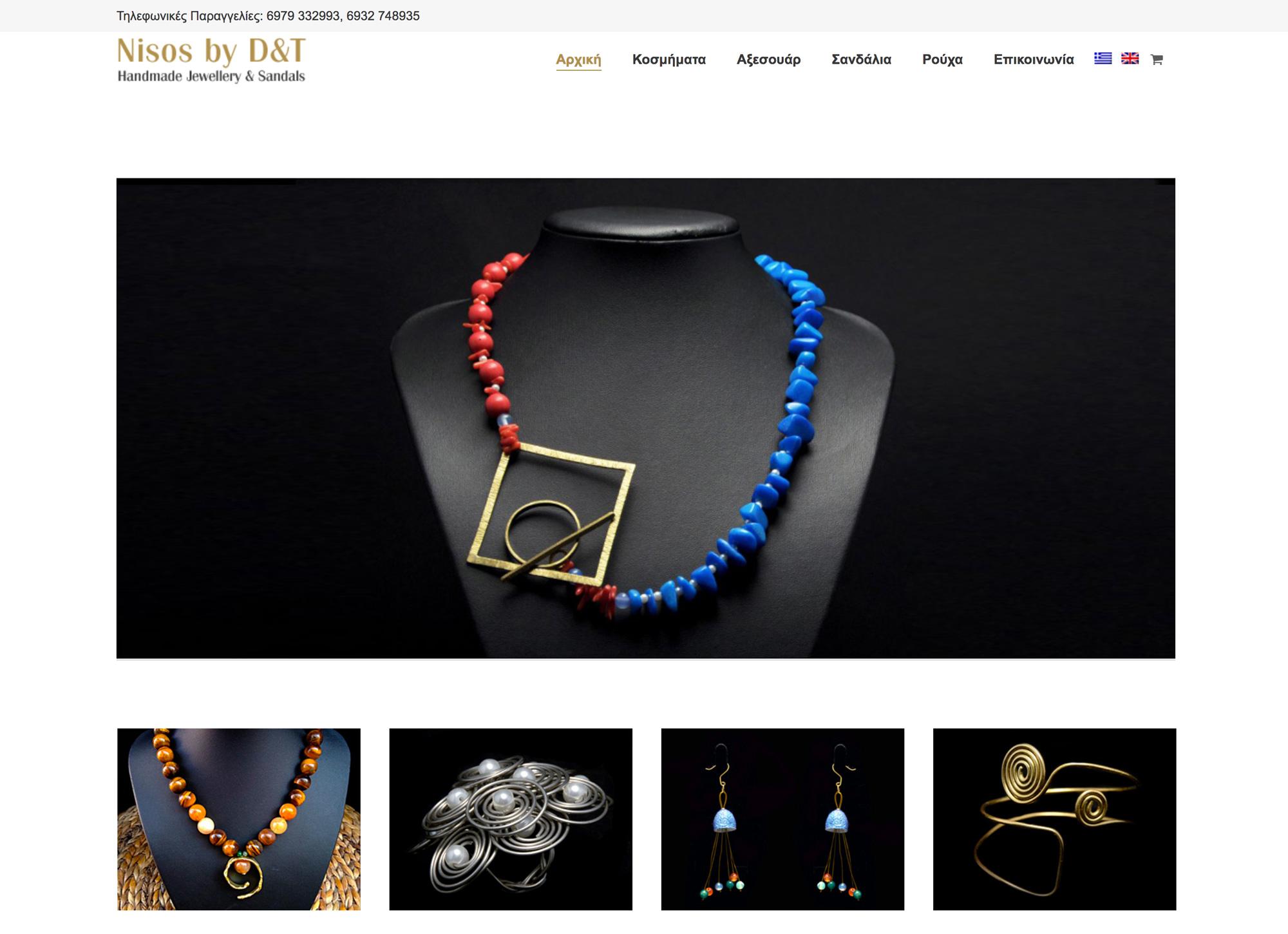 Nisos Jewellery & Sandals eShop development