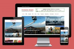 Κατασκευή ιστοσελίδας για το Ρεπορτάζ Αγοράς
